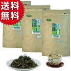 よもぎ花穂茶 3個セット 奈良東吉野産100%無農薬で栽培しています 90gx3入 メール便 送料無料 よもぎ茶