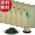 よもぎ花穂茶 5個セット 奈良東吉野産100%無農薬で栽培しています 90gx5入 送料無料 よもぎ茶