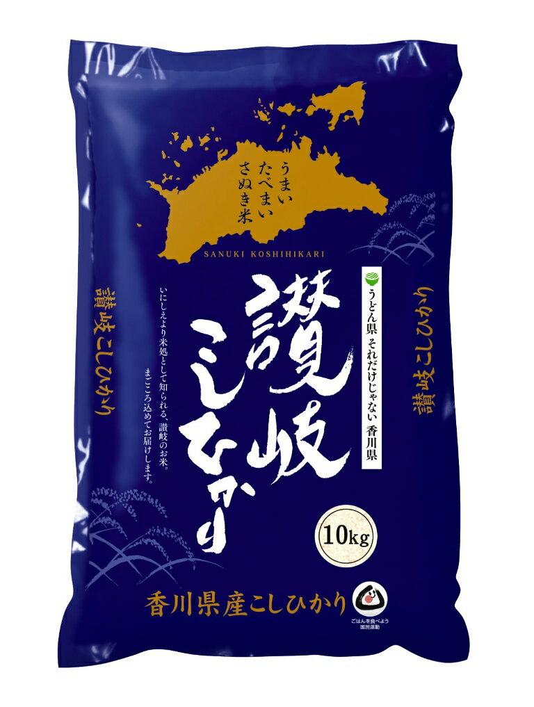米・雑穀, 白米  10kg2