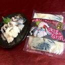 鯖のなれずし スライス( こうじ漬け 飯寿司 飯鮓 いずし お取り寄せ )おいで康