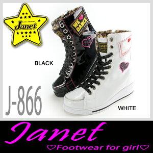 ジャネットJanetハイカットウエッジスニーカー女の子ダンスセール