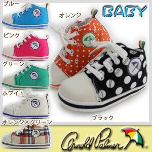 アーノルドパーマーベビーシューズARNOLDPALMERAP0115子供靴軽量ファスナー仕様赤ちゃんレースアップシューズ【AP0115】