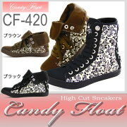 CandyFloatキャンディフロートハイカットスニーカーレディース折り曲げ2WAYカジュアルスニーカー激安【CF-420】