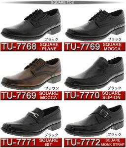 アシックス商事texcyluxeテクシーリュクスビジネス紳士靴TU-7768-7775