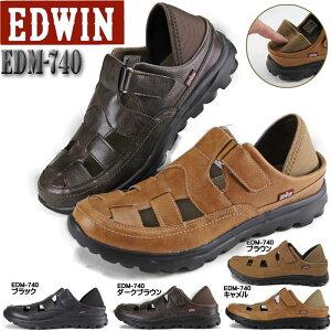 サンダル メンズ 靴 EDWIN エドウィン 踵踏み付け 2WAY スポーツサンダル 軽量 上履き マジックタイプ 3E相当幅広タイプ 【EDM-740】