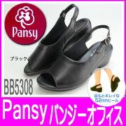 パンジーナースシューズレディースバックベルト軽量オフィスサンダル普段履き事務履きPansy5308オフィスサンダル/オフィスシューズ//小さいサイズ(22.0cm〜)/大きいサイズ(〜25.0cm)レディース(婦人用)パンジーオフィスpansy靴[BB5308]