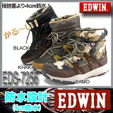 EDWIN エドウィン LIBERTO 防寒ブーツ メンズ 紳士靴 スノーシューズ ワークブーツ トレッキングブーツ シューズ マウンテンブーツ 防水設計 防滑ソール【EDS-7256】02P03Sep16