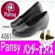 パンジー 婦人カジュアルシューズ レディース デイリー パンプス Pansy 4061 オフィスシューズ/パンプス/小さいサイズ(22.0cm〜)/大きいサイズ(〜25.0cm) レディース(婦人用) パンジーオフィス 3E pansy 靴 [4061] 02P03Sep16