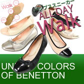 【べネトンオールデイウォーク】 BENETTON ALL DAY WALK スニーカーパンプス【パンプス×スニーカー】ALL DAY Walk(オールデイウォーク)ウォーキング 20km歩いちゃいました!!ベネトン パンプス [BET290 311 312 ] 02P03Sep16