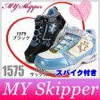 【スノーシューズ】防寒ブーツ スパイク付き スノーブーツ ジュニア 女の子 キッズ 子供靴 防滑ソール 【Mys-1575】02P03Sep16