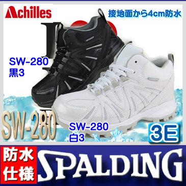 スノーブーツ SPALDING スポルディング 防水 スノーシューズ 雪靴 通学靴 ジュニア レディース 男の子 女の子 ホワイト 白 ブラック 黒 【SW-280】