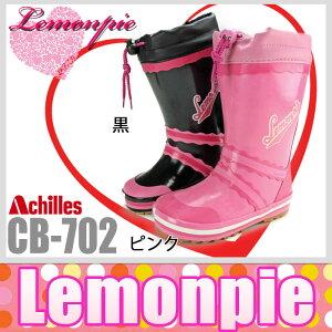 レモンパイ防寒ブーツレインブーツキッズ長靴お子様ブーツ女の子【CB-702】