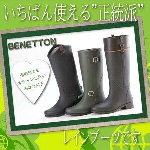 【レビューを書いて送料無料】ベネトン【Benetton】レディース【長靴】かわいいジョッキーブーツ風かわいいロング丈かわいいエンジニア風【レインブーツ】
