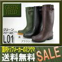【送料無料】【長靴 メンズ レディース】(ミツウマ 長靴) グリーンフィールド レディース メンズ レインブーツ レディース 国内メーカー (ミツウマ) 軽量長靴 メンズからレディースサイズまでレインブーツ02P03Sep16