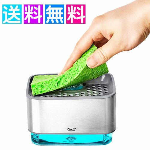 oxo オクソー スポンジホルダー キッチン 洗剤 ディスペンサー スポンジ