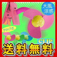 乾電池式ポータブル扇風機ミニ扇風機 扇風機 電池式赤ちゃん 安全 ミニ扇風機 卓上クリップ...