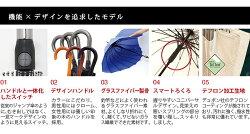 送料無料mabuマブ24本骨ジャンプ傘メンズブラック