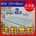 風呂ふた 折りたたみ風呂ふた 70×100 (実サイズ70×99) Agクリーンライト ブルー M10 お風呂ふた