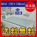 風呂ふた 折りたたみ風呂ふた 70×140 (実サイズ70×139) Agクリーンライト ブルー M14 お風呂ふた