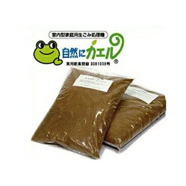 送料無料 エコパワーチップ2袋組 自然にカエルエコパワーチップ 家庭用生ごみ処理機 自然にカエル