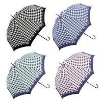 送料無料 女の子 傘 キッズ 傘 女の子 58cm 傘 子供用 傘 かわいい ギンガム