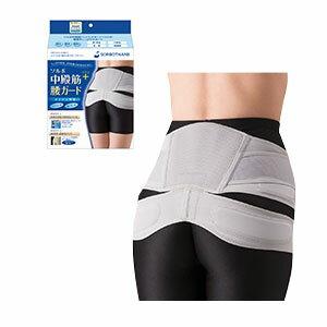 送料無料 ソルボ 中殿筋+腰ガード メッシュ薄型 SORBO 腰痛コルセット 腰痛ベルト 腰痛サポーター ソルボ サポーター