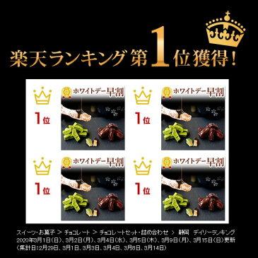 【新作解禁】おいもやの干し芋ショコラ(1袋50g) おいもや人気スイーツ 国産サツマイモ使用AA