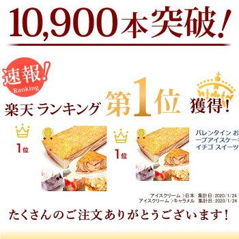 お祝い誕生日プレゼントギフトお菓子送料無料スイーツお菓子ギフトセット【静岡AA】2