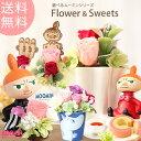 送料無料のお祝いや誕生日プレゼント!選べる花とスイーツセット!プリザー...