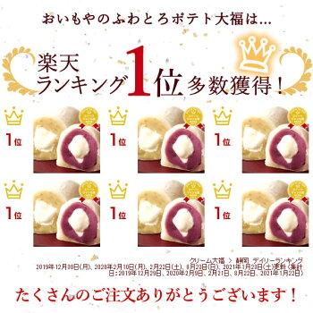 父の日ギフトプレゼントプチギフトお祝いお菓子ギフト誕生日プレゼントスイーツギフトおすすめ大福6個セット6個入りお中元AA2