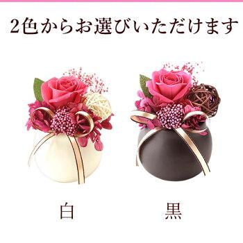 早割!敬老の日ギフト送料無料の選べる花とスイーツセットのプレゼント!ABプリザーブドフラワーDset11