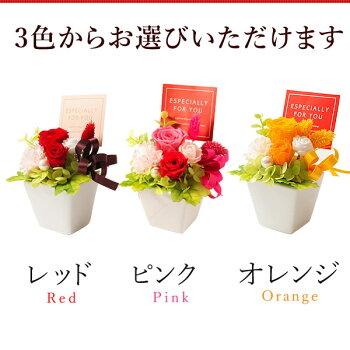 父の日ギフト送料無料選べる花とスイーツセットプリザーブドフラワーとスイーツセットハーバリウムdsetAA14