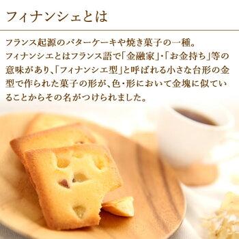 誕生日プレゼント送料無料敬老の日プレゼントスイーツお菓子お祝いギフト【静岡AA】3