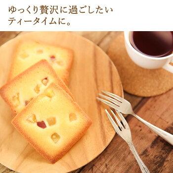 誕生日プレゼント送料無料敬老の日プレゼントスイーツお菓子お祝いギフト【静岡AA】9