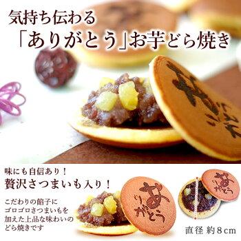 早割!敬老の日ギフト送料無料の編み籠スイーツお菓子セット!AB6