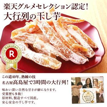 早割!敬老の日ギフト送料無料の編み籠スイーツお菓子セット!AB8
