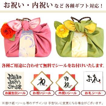 あす楽!敬老の日ギフト送料無料の編み籠スイーツお菓子セット!AB!