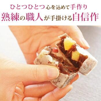 父の日ギフト送料込みきんつば和菓子スイーツセット人気ランキング1位お菓子誕生日お祝いAB