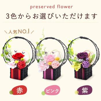 母の日ギフト≪選べる≫花とスイーツセット2018プリザーブドフラワーハーバリウムお菓子と花のプレゼントGIFTasetAA4