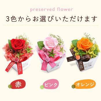 母の日ギフト≪選べる≫花とスイーツセット2018プリザーブドフラワーハーバリウムお菓子と花のプレゼントGIFTasetAA6