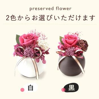送料無料誕生日プレゼントお祝い≪選べる≫花とスイーツセットバレンタイン2018プリザーブドフラワーハーバリウムお菓子と花のGIFTasetAA8