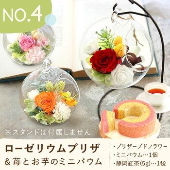 母の日ギフト≪選べる≫花とスイーツセット2018プリザーブドフラワーハーバリウムお菓子と花のプレゼントGIFTasetAA8