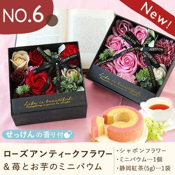 母の日ギフト≪選べる≫花とスイーツセット2018プリザーブドフラワーハーバリウムお菓子と花のプレゼントGIFTasetAA12