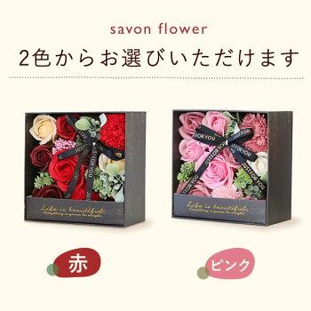 母の日ギフト≪選べる≫花とスイーツセット2018プリザーブドフラワーハーバリウムお菓子と花のプレゼントGIFTasetAA13