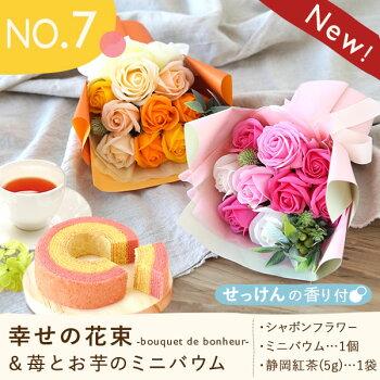 母の日ギフト≪選べる≫花とスイーツセット2018プリザーブドフラワーハーバリウムお菓子と花のプレゼントGIFTasetAA14