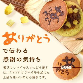 お中元ギフト送料無料和菓子ランキング1位プレゼント籠バッグスイーツお菓子AA