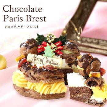 \早割!/クリスマスケーキ2020チョコレートケーキパリブレストチョコプレゼントスイーツお菓子ギフト4号【静岡AA】7