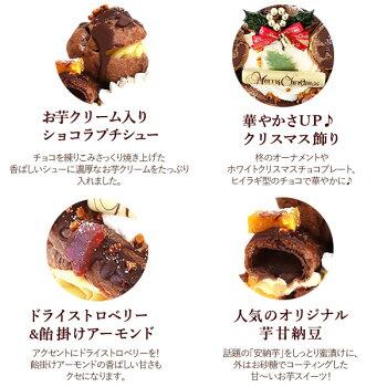 \早割!/クリスマスケーキ2020チョコレートケーキパリブレストチョコプレゼントスイーツお菓子ギフト4号【静岡AA】9