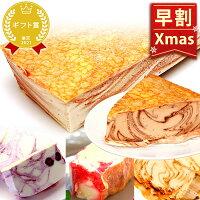クリスマスケーキ 2018 予約Xmasケーキ送料無料の選べるクレープアイスケーキスイーツお菓子セット!AA