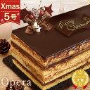 \早割!/ クリスマスケーキ 予約 送料無料 2020 チョ...